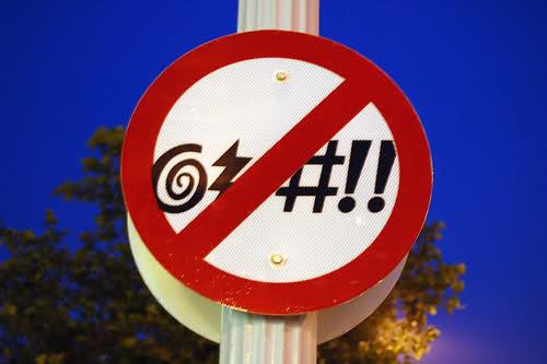 No Profanity Sign