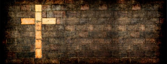 Cross in Bricks